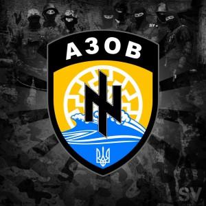 """""""Schawrze Sonne"""" und """"Wolfsangel"""" - Das Logo des """"Azov""""-Bataillons"""