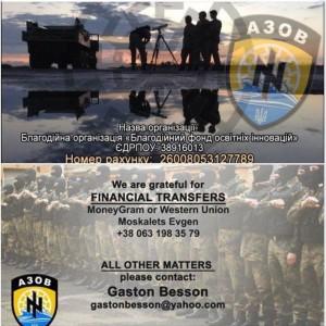 """Werbeflugblatt des """"Azov"""" - Ansprechpartner für internationale Freiwillige ist Gaston Besson"""