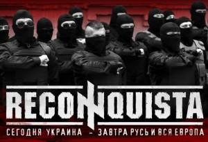 Gewaltbereit, hasserfüllt, bewaffnet - Die Linke wird sich einiges einfallen lassen müssen, um auf die Bedrohung militanter Neonazis reagieren zu können