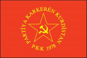 Logo der kurdischen Arbeiterpartei PKK von 1978 (dieses Logo ist in Deutschland selbstverständlich verboten)