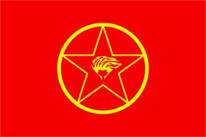 Logo der PKK zwischen 1995 und 2002 (Dieses Logo ist in Deutschland selbstverständlich auch verboten)