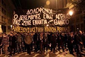 Neue Perspektiven - Der Kampf geht weiter, auch in Griechenland