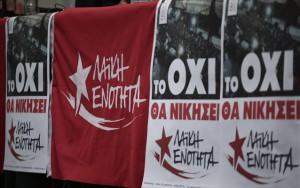 Die SYRIZA-Abspaltung Laika Enotita (Volkseinheit) will die Versprechen SYRIZAs Einlösen und einen Grexit. In den jüngsten Umfragen schneidet sie mager ab.